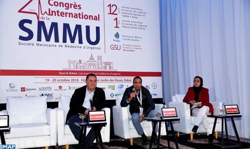 الرباط.. افتتاح أشغال المؤتمر الدولي الثاني حول طب المستعجلات