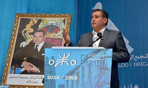 """بيوكرى: انطلاق فعاليات """"المنتدى الأمازيغي"""" المنظم من طرف التجمع الوطني للأحرار تخليدا لذكرى خطاب أجدير"""