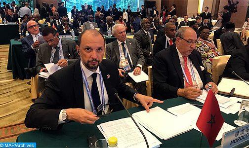 انطلاق أشغال الدورة الثالثة للمؤتمر الدولي حول إقلاع إفريقيا بدكار بمشاركة المغرب