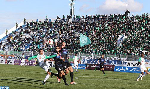 البطولة الاحترافية .. الرجاء البيضاوي يتعادل مع المغرب التطواني بهدف لمثله