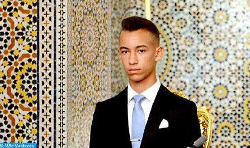 """صاحب السمو الملكي ولي العهد الأمير مولاي الحسن يحصل على شهادة البكالوريا- دورة 2020 بميزة """"حسن جدا"""""""