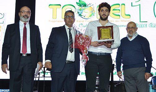 Agadir : Remise des Trophées de la 10è édition de TROFEL