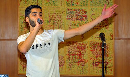 "Rabat: L'artiste Jad Benyahia présente son premier album ""1193"""